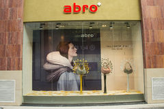 Asian China, Beijing, store, display window Stock Photo