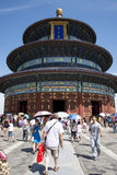 Asian China, Beijing, Tiantan Park, the hall of prayer for good harvests Royalty Free Stock Photography