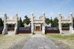 Asian China, Beijing, Tiantan Park, lingxing door, historical buildings Royalty Free Stock Photos