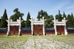 Asian China, Beijing, Tiantan Park, lingxing door, historical buildings Stock Photography