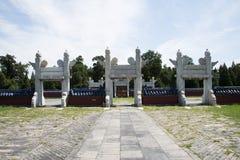 Asian China, Beijing, Tiantan Park, lingxing door, historical buildings. Asian Chinese, Beijing, Lingxing gate refers to tianmen. So the palace, worship building Royalty Free Stock Photos