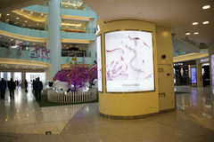 Asian China, Beijing, Wangfujing,  APM shopping center, interior design shop, Stock Images