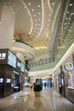 Asian China, Beijing, Wangfujing,  APM shopping center, interior design shop, Royalty Free Stock Photos