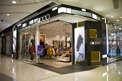 Asian China, Beijing, Wangfujing,  APM shopping center, interior design shop, Stock Photography