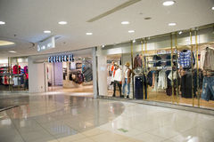 Asian China, Beijing, Wangfujing,  APM shopping center, interior design shop, Stock Photos