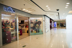 Asian China, Beijing, Wangfujing,  APM shopping center, interior design shop, Stock Image