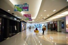 Asian China, Beijing, Wangfujing,  APM shopping center, interior design shop, Stock Photos