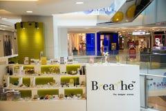 Asian China, Beijing, Wangfujing,  APM shopping center, interior design shop, Royalty Free Stock Photos