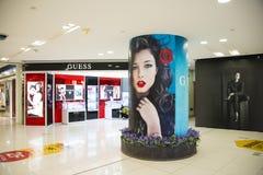 Asian China, Beijing, Wangfujing,  APM shopping center, interior design shop, Stock Images