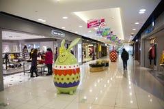 Asian China, Beijing, Wangfujing,  APM shopping center, interior design shop, Stock Photography