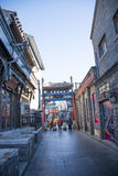 Asian China, Beijing, Yandaixiejie, commercial street folk culture Stock Photos