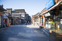 Asian China, Beijing, Yandaixiejie, commercial street folk culture Royalty Free Stock Photos