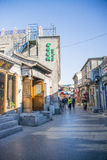 Asian China, Beijing, Yandaixiejie, commercial street folk culture. Yandaixiejie, Beijing is located in the street outside Gulou, Shichahai north of Qianhai, the stock photos