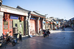 Asian China, Beijing, Yandaixiejie, commercial street folk culture Royalty Free Stock Image