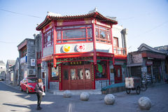 Asian China, Beijing, Yandaixiejie, commercial street folk culture Royalty Free Stock Images