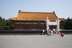 Asian China, Beijing, Zhongshan Park, Zhongshan Hall. Asian Chinese, Beijing, Zhongshan Park, Zhongshan hall, sheji altar prayer, to commemorate the great Sun Royalty Free Stock Image