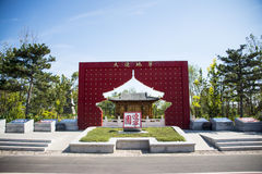 Asian China, Tianjin Wuqing, Green Expo, Landscape architecture, Hollow Pavilion Royalty Free Stock Photo