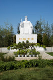 Asian China, Tianjin Wuqing, Green Expo, landscape architecture, Sculpture, Huangdi; Emperor Yellow Royalty Free Stock Image