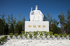 Asian China, Tianjin Wuqing, Green Expo, landscape architecture, Sculpture, Huangdi; Emperor Yellow Stock Image