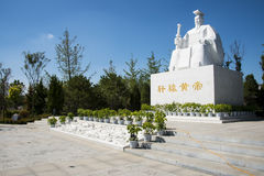 Asian China, Tianjin Wuqing, Green Expo, landscape architecture, Sculpture, Huangdi; Emperor Yellow Stock Photo