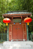 Asian China, Zhongshan Park, Huei Fang Yuan, gatehouse Royalty Free Stock Photography