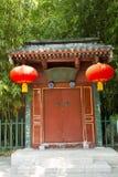 Asian China, Zhongshan Park, Huei Fang Yuan, gatehouse. Asian China, Beijing, Zhongshan Park, Huei Fang Yuan, gatehouse, ancient architecture, the environment Royalty Free Stock Photography