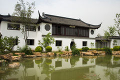 Asian Chinese, antique buildings, pavilions, refle Royalty Free Stock Images