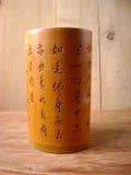 Asian Chinese Bamboo pen Holder Royalty Free Stock Photos