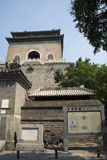 Asian Chinese, Beijing, ancient architecture, the clock tower Royalty Free Stock Photos