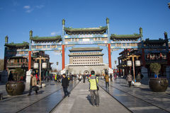 Asian Chinese, Beijing, antique buildings, Qianmen Commercial Street Royalty Free Stock Photos