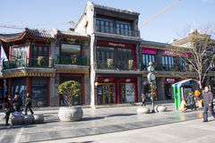 Asian Chinese, Beijing, antique buildings, Qianmen Commercial Street Stock Image