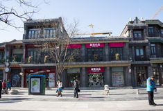 Asian Chinese, Beijing, antique buildings, Qianmen Commercial Street Royalty Free Stock Photography