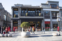 Asian Chinese, Beijing, antique buildings, Qianmen Commercial Street Stock Photos