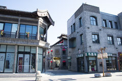 Asian Chinese, Beijing, antique buildings, Qianmen Commercial Street Royalty Free Stock Image