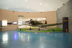 Asian Chinese, Beijing Aviation Museum,Display Hall Royalty Free Stock Photography