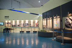 Asian Chinese, Beijing Aviation Museum,Display Hall Stock Photography