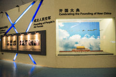 Asian Chinese, Beijing Aviation Museum,Display Hall. Asian Chinese, Beijing, aviation museum, Chinese first opening large aviation museum, is Asia's largest Stock Photos