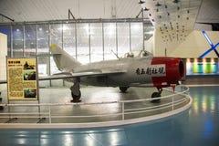 Asian Chinese, Beijing Aviation Museum,Display Hall Stock Photo