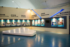 Asian Chinese, Beijing Aviation Museum,Display Hall Royalty Free Stock Image