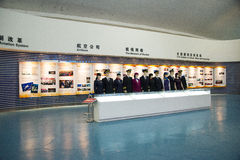 Asian Chinese, Beijing Aviation Museum,Display Hall Royalty Free Stock Photo