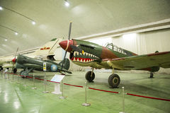 Asian Chinese, Beijing Aviation Museum, Royalty Free Stock Photos