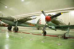 Asian Chinese, Beijing Aviation Museum, Stock Image