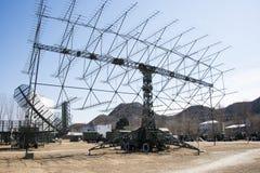 Asian Chinese, Beijing Aviation Museum,Radar Royalty Free Stock Photos