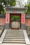 Asian Chinese, Beijing Badachu Park, the ancient b Royalty Free Stock Photography