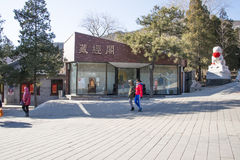 Asian Chinese, Beijing, Badachu, park, historic buildings Stock Images