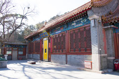 Asian Chinese, Beijing, Badachu, park, historic buildings Royalty Free Stock Photos