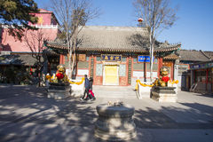 Asian Chinese, Beijing, Badachu, park, historic buildings Stock Image