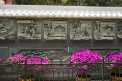 Asian Chinese, Beijing Badachu Park, wall reliefs, Royalty Free Stock Image