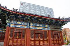 Asian Chinese, Beijing, Financial Street, modern architecture, buildings, classical architecture Stock Images