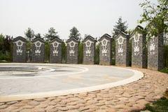 Asian Chinese Beijing Garden Expo Garden, ancient  Stock Image